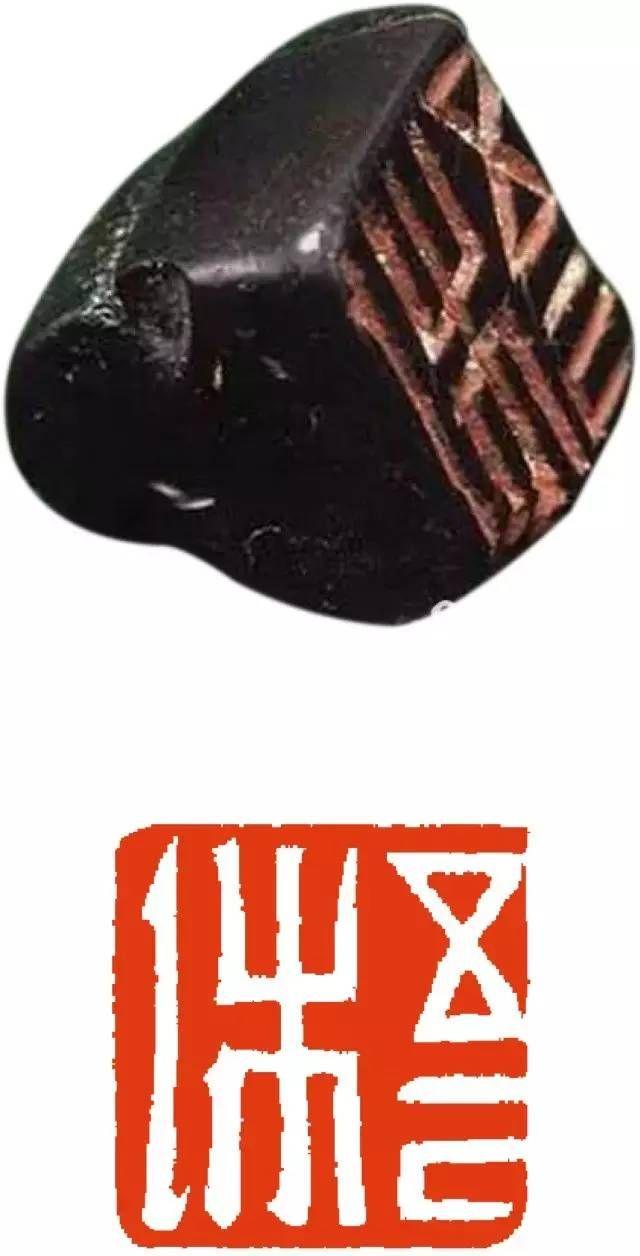 场电�_如何评价土库曼斯坦阿瑙遗址(anau tepe)出土的印章文字?