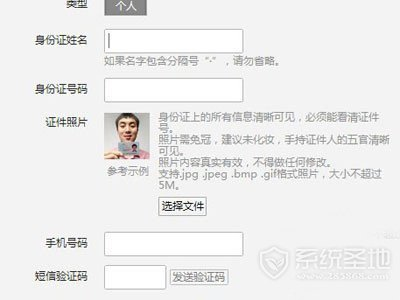 微信公众平台怎么申请(如何创建微信公众号平台)