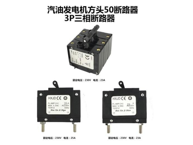 汽油发电机方头50断路器-3P三相断路器-3p漏电开关接线图-3p漏电空开正确接线图