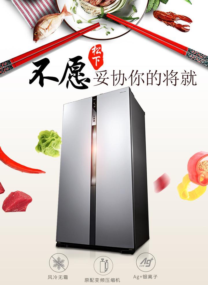 冰箱放家里哪个位置好_冰箱摆放位置有什么讲究的吗