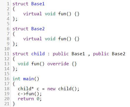 子类所继承的两个父类有同名纯虚函数,怎么办