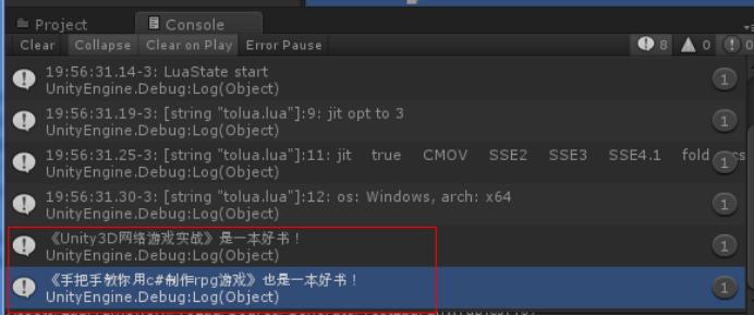 Unity3D热更新LuaFramework入门实战(3)——编写Lua逻辑 Unity3D教程 第5张