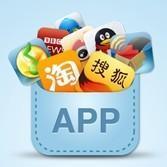 app 推广