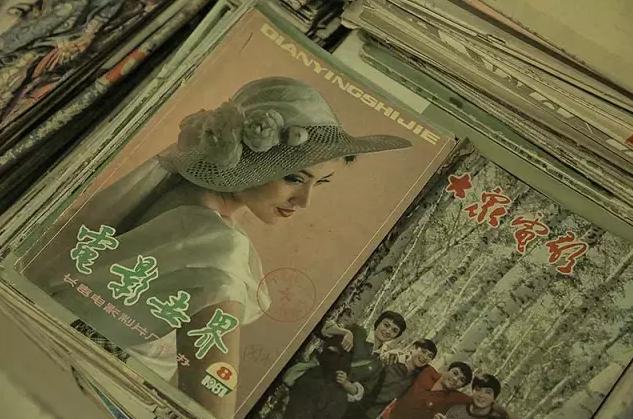 【怀旧】广州浩天书店-书啦圈