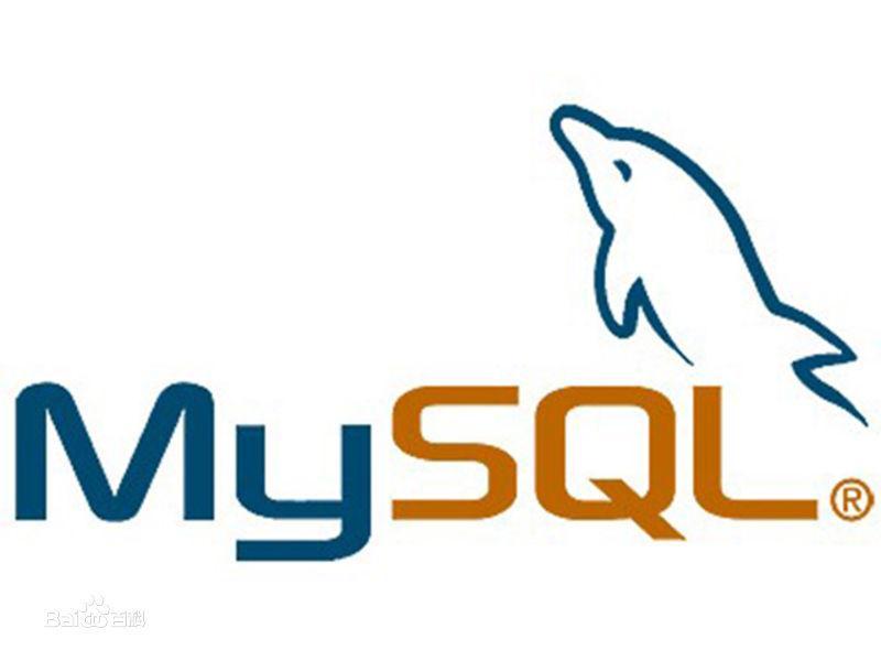 MySQL背后的数据一致性分析