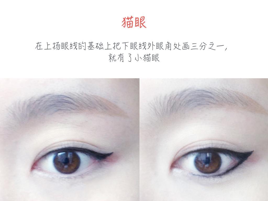 怎么画大眼妆视频_新手怎样才能画好眼线?| 女神进化论 - 知乎