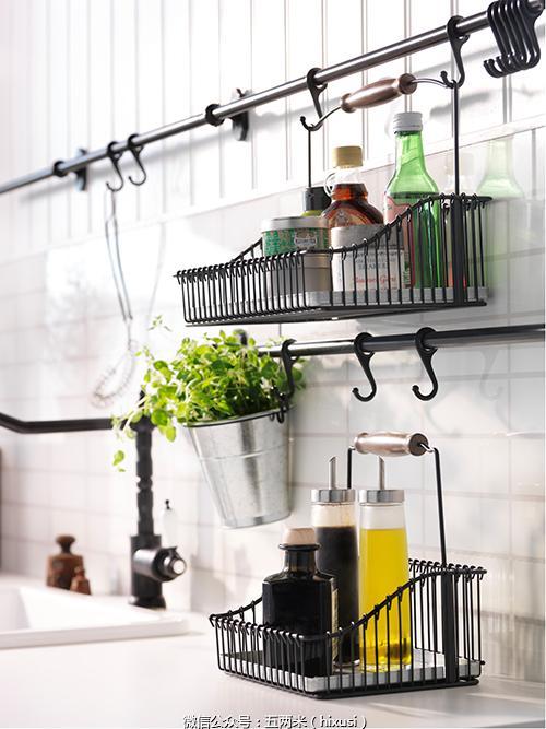 Ikea - Ikea barra cucina ...