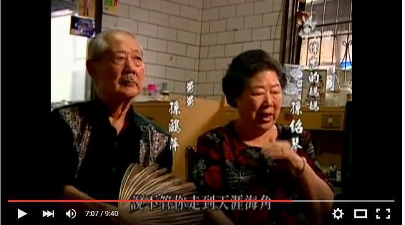 眷村的故事王伟忠_台湾眷村是怎么一种存在,有哪些名人出自眷村? - 知乎