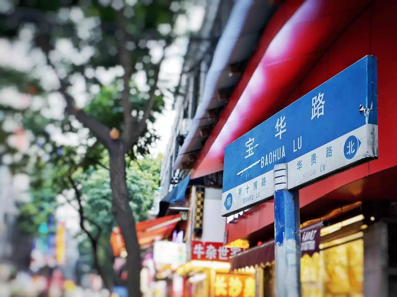 广州西关有什么最值得吃的老店(内附行程路线)