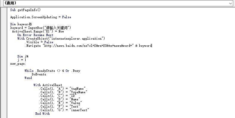 使用Excel+VBA对网页进行操作- 知乎