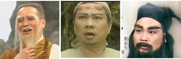 天龙八部 黄日华版9_想了解下香港电影电视剧的国语配音演员,有详细介绍的吗? - 知乎