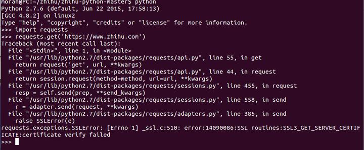 一个关于python requests 和SSL证书的问题? - 知乎
