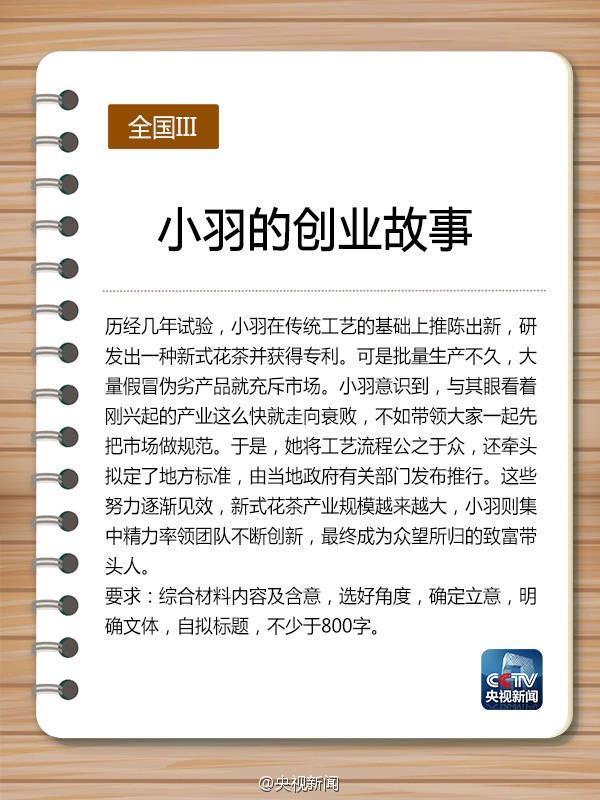 www.fz173.com_小羽的创业故事范文。