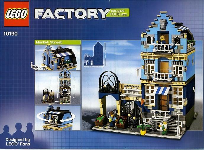 玩具 - Magazine cover