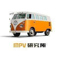 MPV研究所