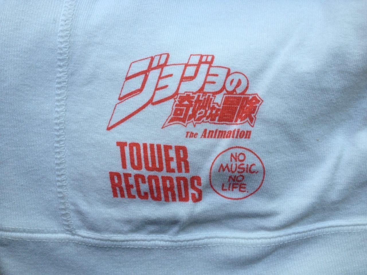 東京,音樂之都