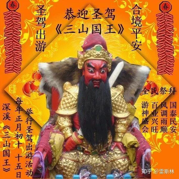 烧给死人纸人图片_杭州失联女童的事情,会不会和邪教有关? - 知乎
