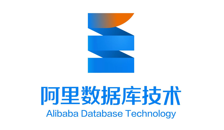 【招聘】阿里云POLARDB分布式团队招聘(北京/杭州)
