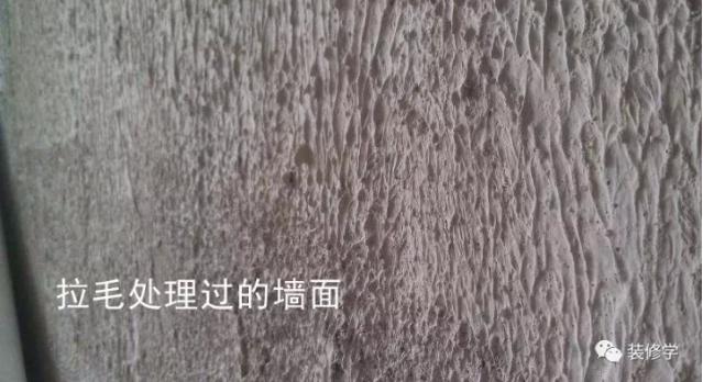 墙面刷底漆的作用_墙固、地固作用是什么?看完不花冤枉钱。 - 知乎