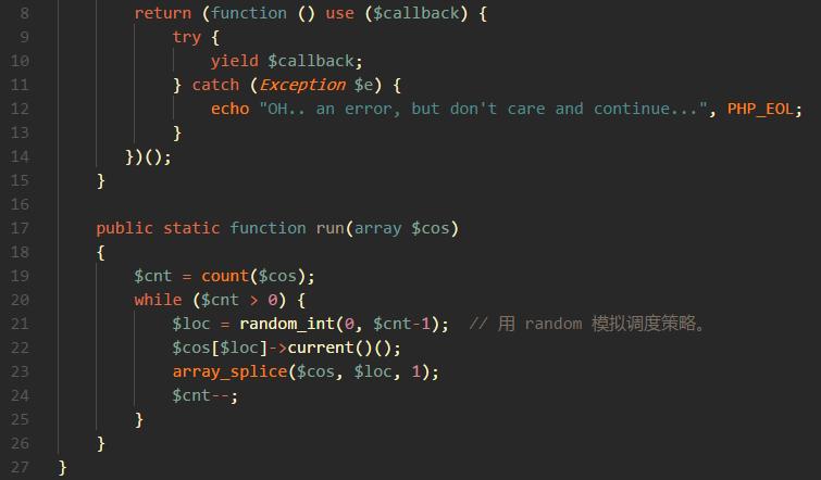 PHP 7 新增的生成器特性