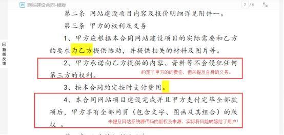 企业网站源码 无版权(精品电子书网站源码(大型电子书下载网源码)) (https://www.oilcn.net.cn/) 网站运营 第5张