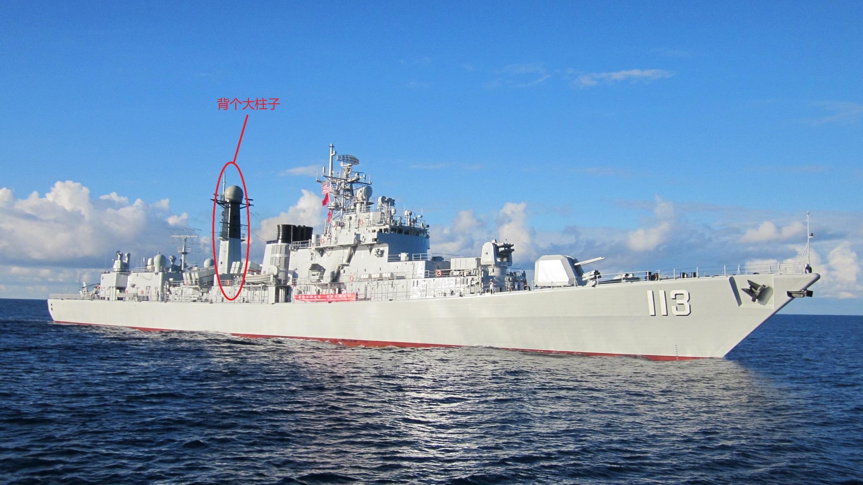 导弹驱逐舰哈尔滨舰_请问怎样从外观区分052C/D 054A 055和056? - 知乎