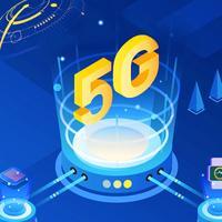 科技共振之 5G+