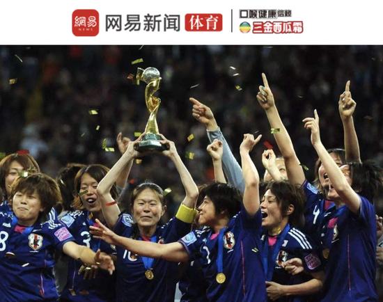 日本女足崛起之路