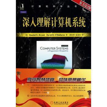 给计算机初学者的书籍推荐