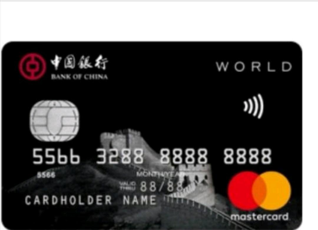 中信银行携手万事达卡重磅首发外币借记卡 打造全新跨... _凤凰网
