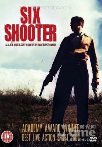"""《六发子弹的手枪》一个关于""""故事""""的故事"""