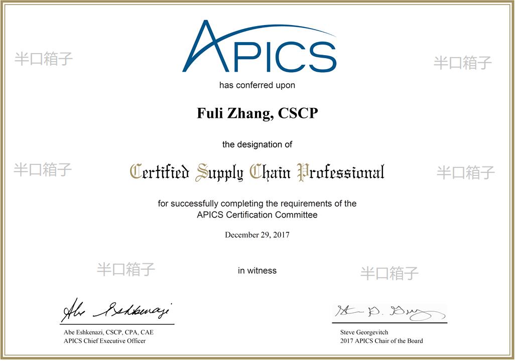 Apics Cscp