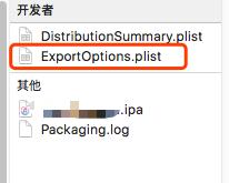 Xcode9下自动化编译错误- 知乎