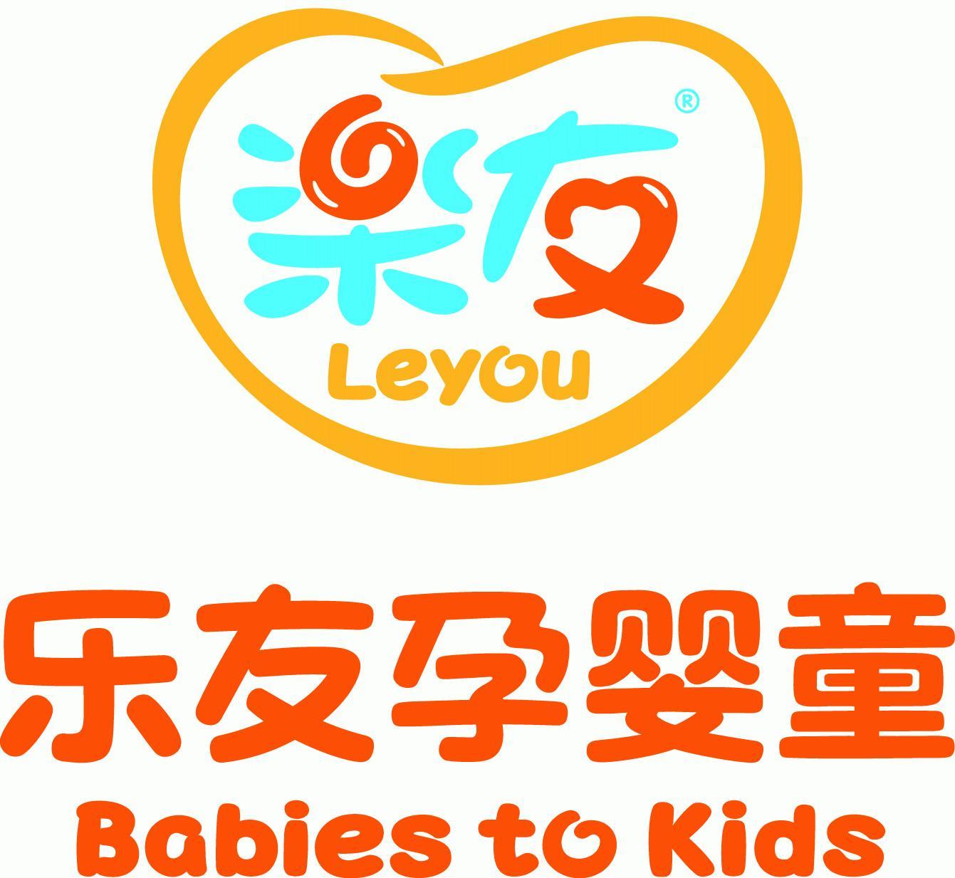 咚咚维保云助力乐友孕婴童跨地区连锁门店设备维修管理