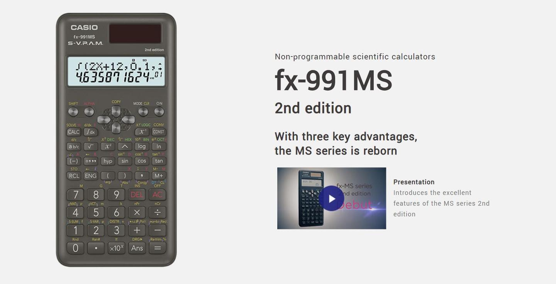 CASIO发布经典S-VPAM系列函数计算器第二版