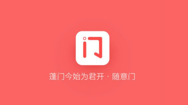 iPhone 上的哆啦 A 梦任意门-随意门 #iOS