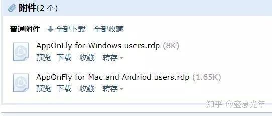 福利:只要有邮箱,就能免费领取windows VPS 直接登录谷歌- 知乎