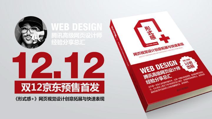 怎么自学网页设计?(图18)