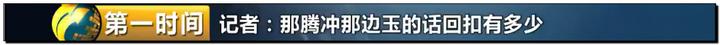 """震怒全网!云南导游骂游客""""你孩子没死就得购物""""引发爆议!61"""