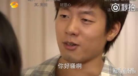 亚洲好骚综合_洪世贤:你好骚啊