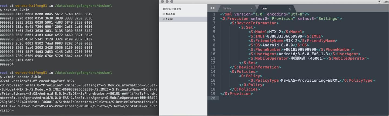 用go语言给lua/openresty写扩展