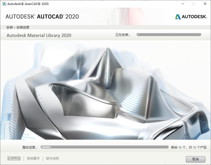 CAD 2020/2019/2018安装包- 知乎