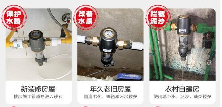 家用净水器到底有必要装吗?过来人告诉你值不值得买