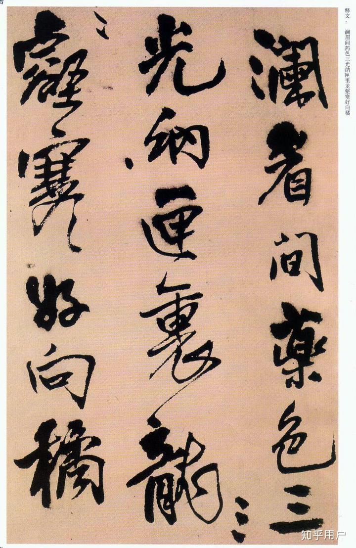成年人零基础怎么学习写毛笔字?