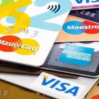 支付说,支付风控,支付安全,支付策略
