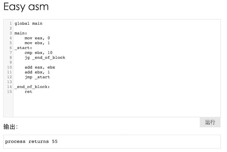 汇编语言入门六:流程控制(二)