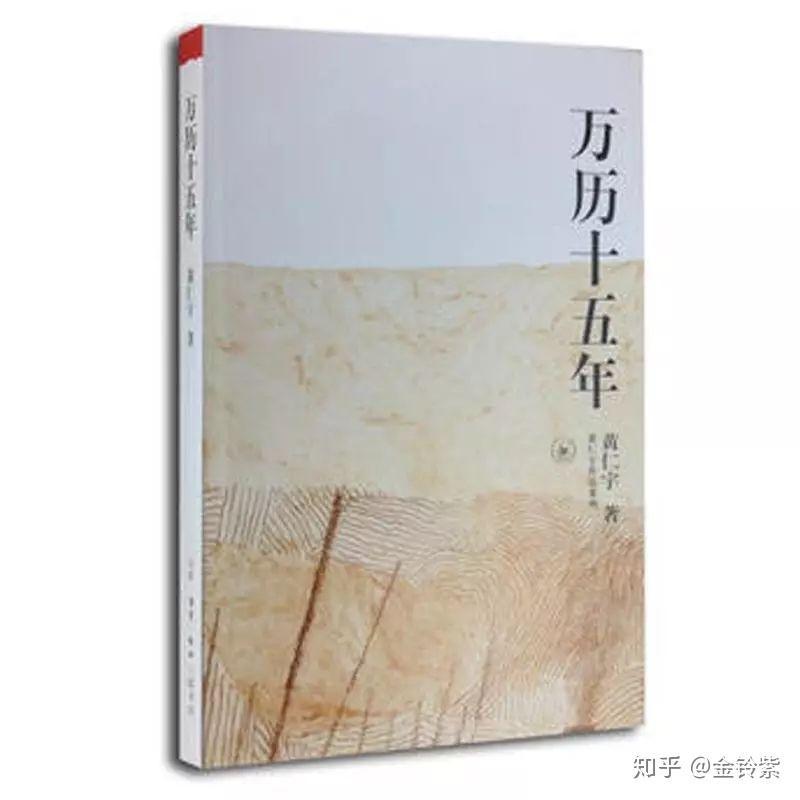 有哪些值得一看的好书?