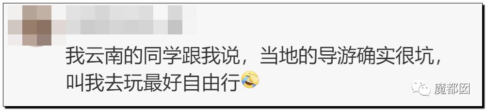 """震怒全网!云南导游骂游客""""你孩子没死就得购物""""引发爆议!36"""