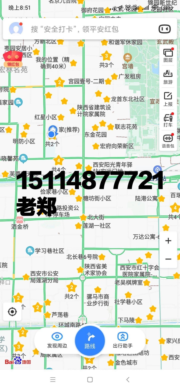 哪个网站房源多_在西安租房,哪个线上网站比较靠谱? - 知乎