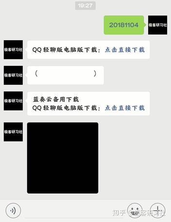 """爱女朋友的qq签名_你的QQ好友""""不见了"""", QQ透明头像、空白昵称和个性签名设置 ..."""